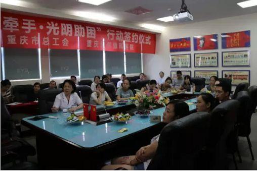 中国残联残疾康复专业人员(视力)专项培训