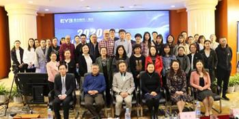 爱尔眼科重庆特区暨四川省区成功举办2020ICL高级培训班