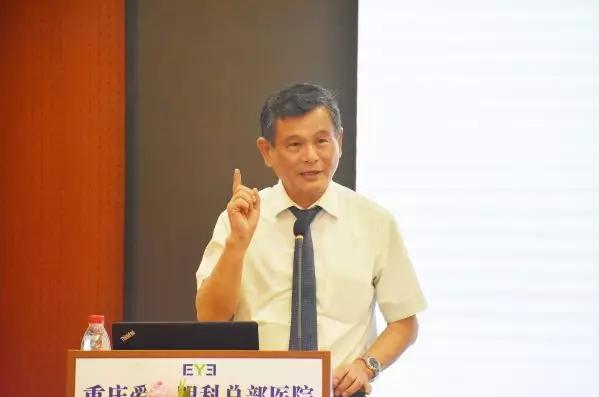 孙旭光教授演讲《阿米巴性角膜炎》和《免疫性眼表疾病》