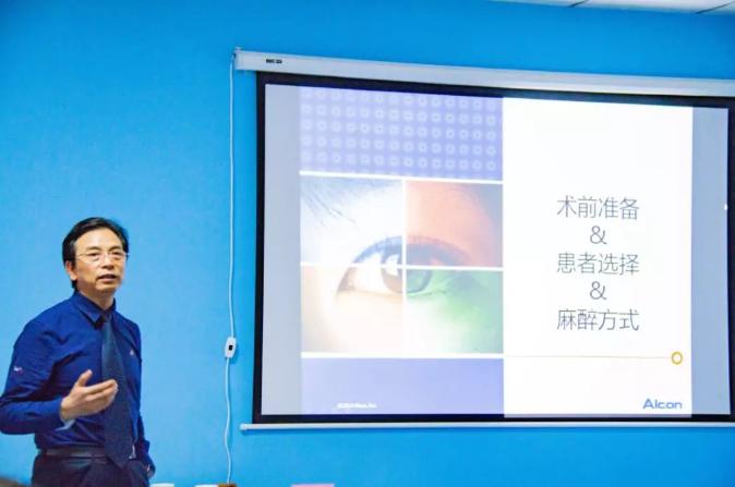 爱尔眼科重庆特区及新疆CEO陈茂盛为学员讲课