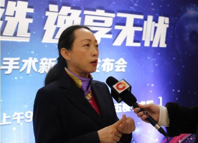 黄春丽主任接受媒体专访