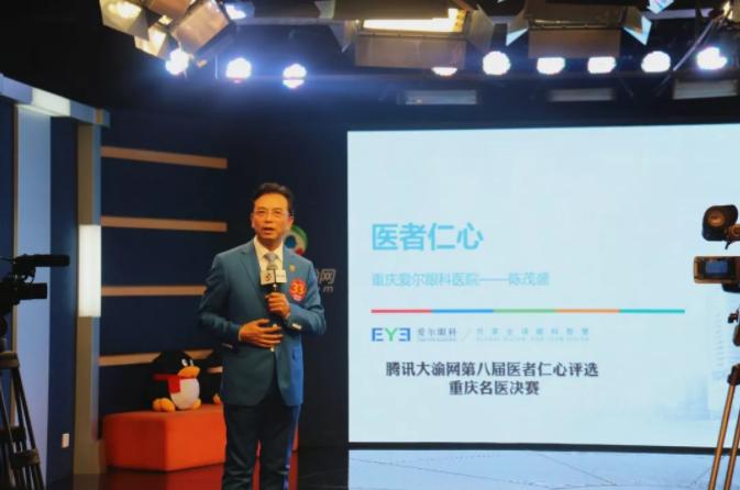 陈茂盛:感恩社会,为老百姓提供优质医疗服务