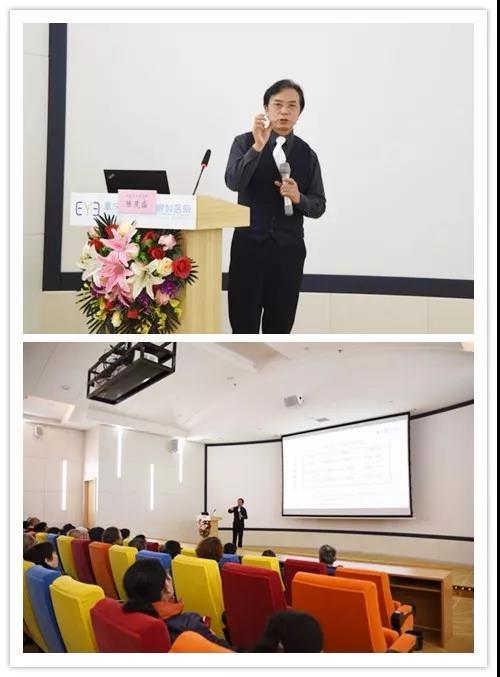 江北区人大代表陈茂盛进行眼健康公益讲座