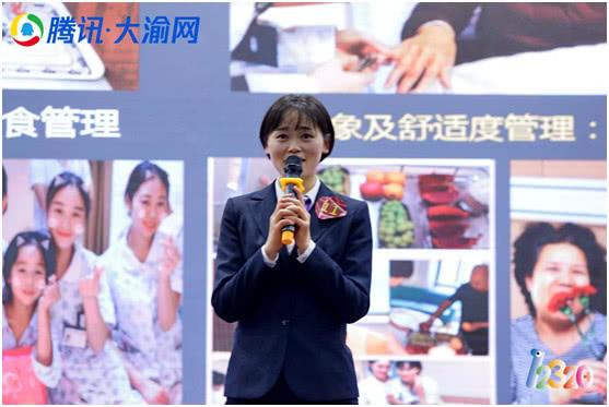 范宇护士长发表激情昂扬的演讲