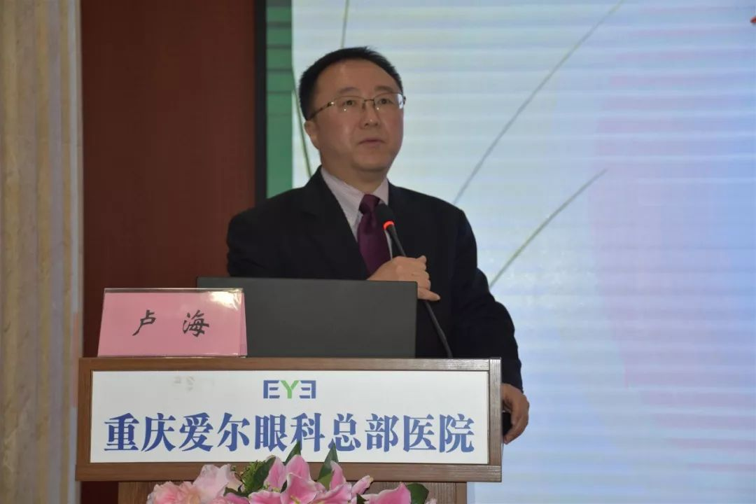 卢海(北京同仁医院)演讲《儿童眼前节手术并发症的微创玻璃体手术诊治》