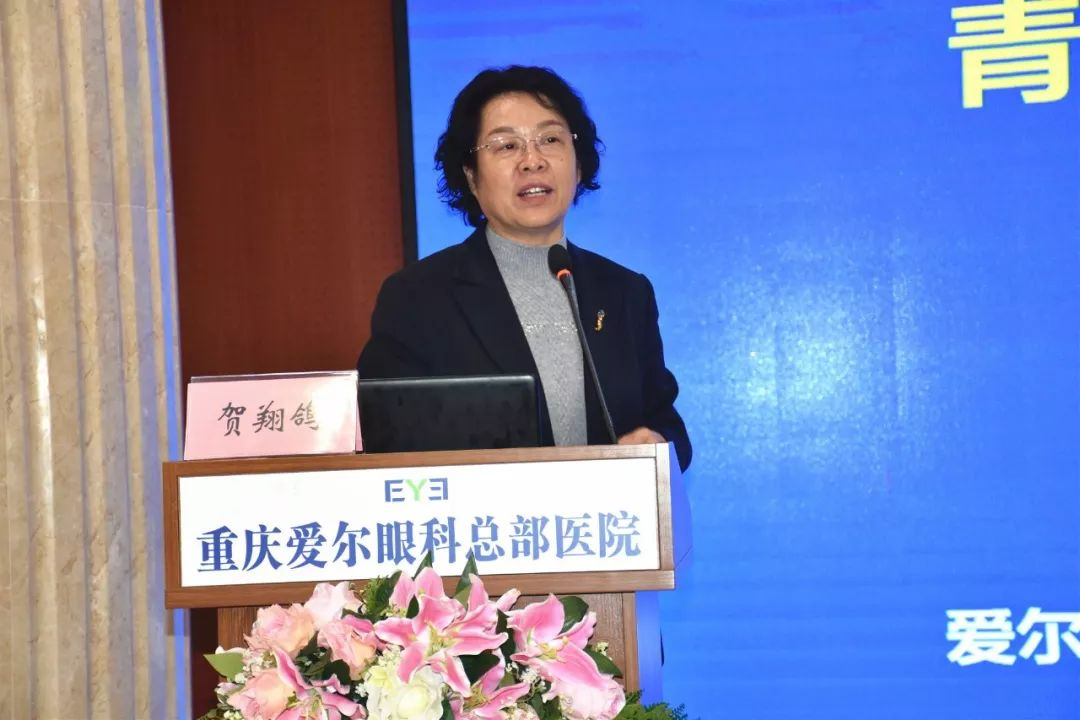 贺翔鸽(重庆爱尔眼科医院)演讲《青光眼诊治新进展》