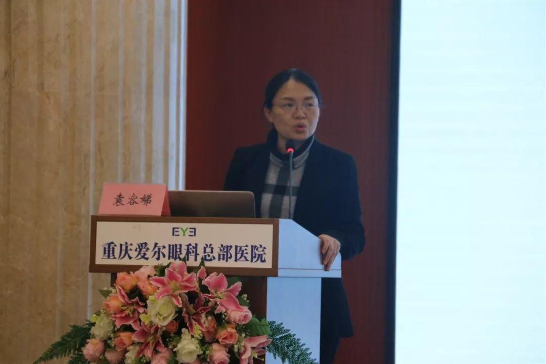 袁容娣(陆军军医大学新桥医院)演讲《糖尿病视网膜病变玻璃体切割术中困难及对策》