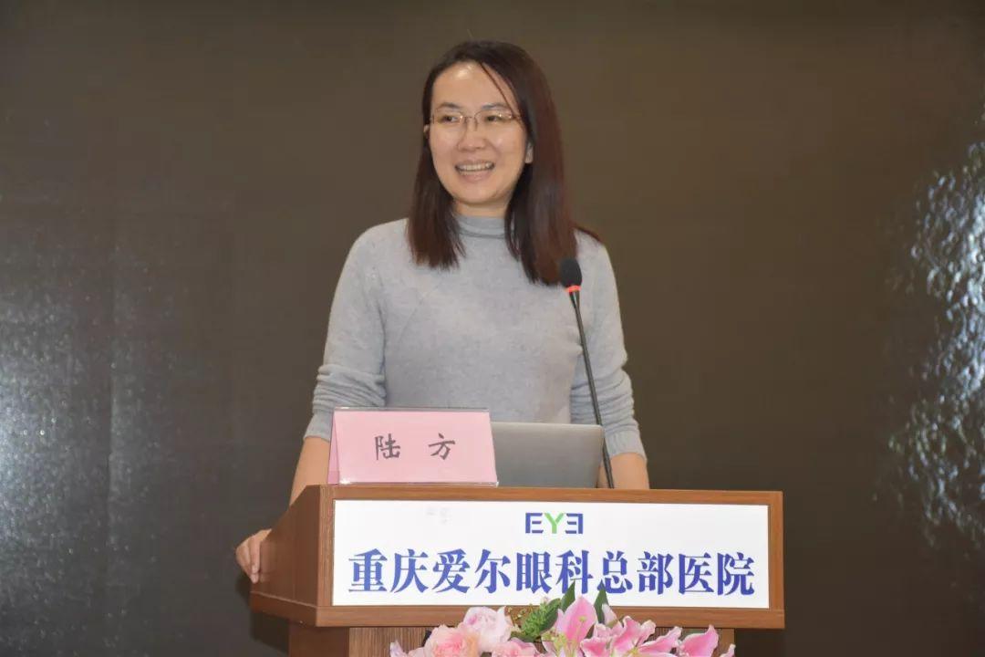陆方(四川大学华西医院)演讲《Coats病的诊治进展》