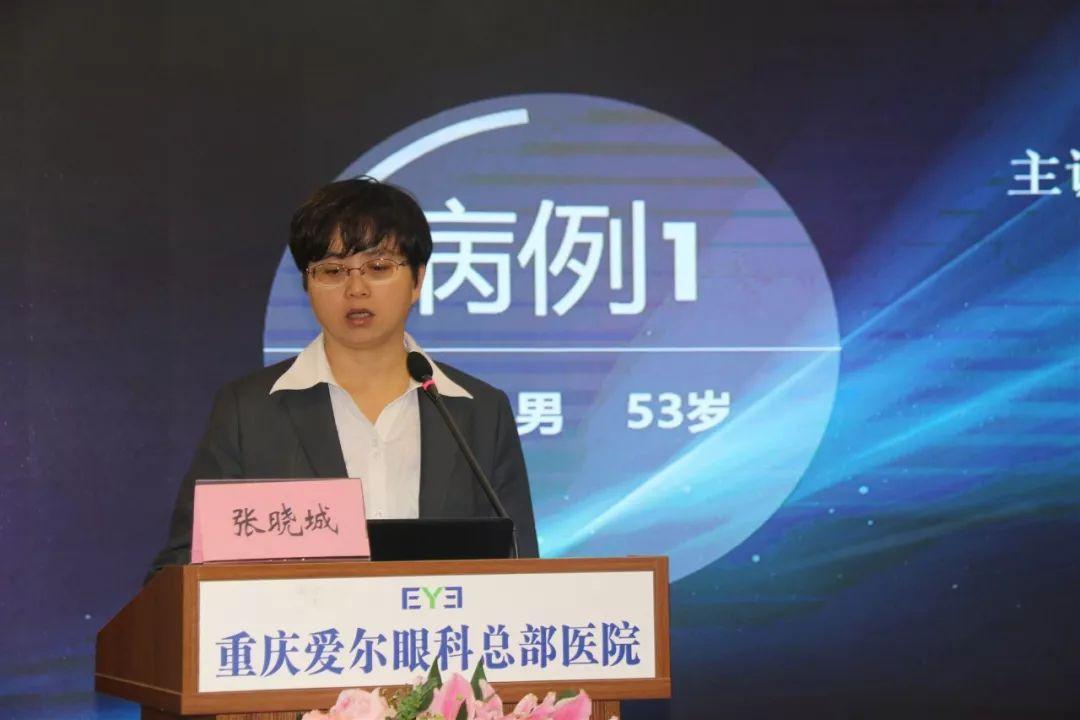 张晓城演讲《白内障术后视力下降的病例汇报》