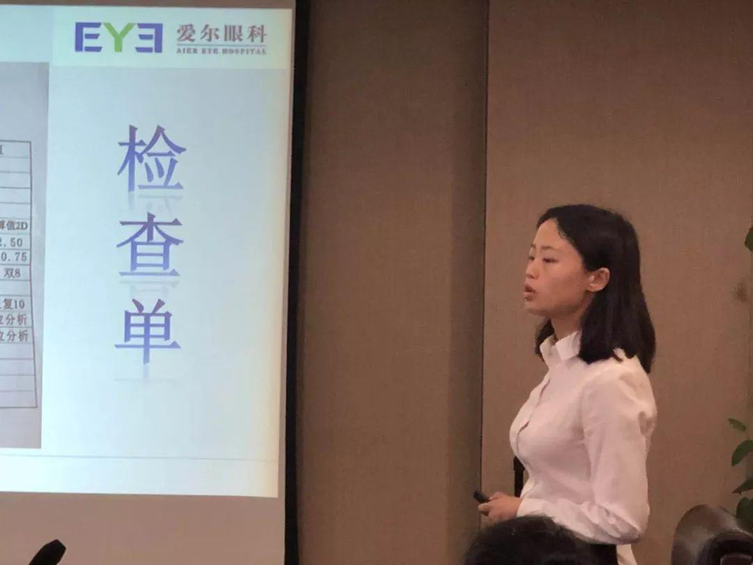 重庆爱尔眼科总部医院大视光中心验光师龙智文