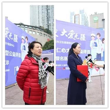 贺翔鸽和张奕霞接受媒体采访