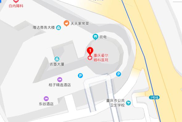 重庆爱尔眼科医院地址