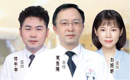 医疗美容专科-重庆爱尔眼科医院