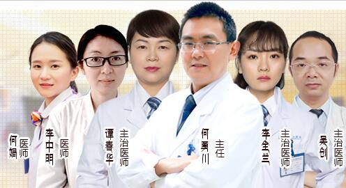 小儿眼病专科-重庆爱尔眼科医院