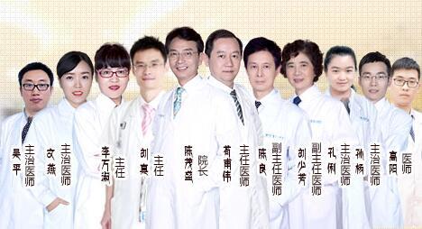 白内障专科-重庆爱尔眼科医院