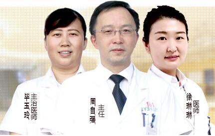 眼眶眼睑专科-重庆爱尔眼科医院