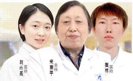 中医眼科-重庆爱尔眼科医院